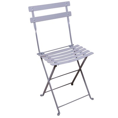 Furniture Designhouse French Bistro European Caf� Folding Side Chair - Frame Color: White Aluminum (Set of 2) at Sears.com
