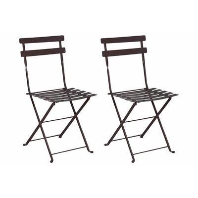 Furniture Designhouse French Bistro European Caf� Folding Side Chair - Frame Color: Jet Black (Set of 2) at Sears.com