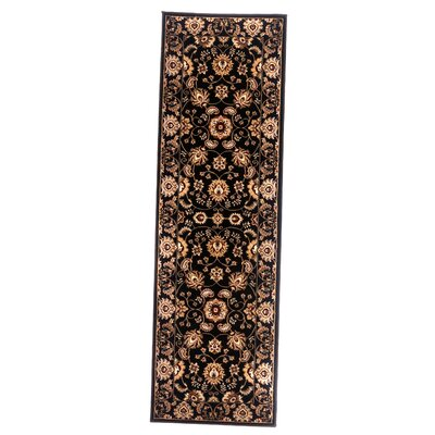 Brillante Ebony Area Rug Rug Size: Runner 23 x 76
