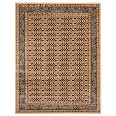 Brillante Blue Area Rug Rug Size: 3'3