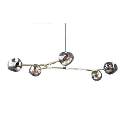 5-Light Sputnik Chandelier Finish: Brass