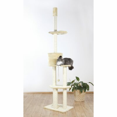 110 Santiago Adjustable Cat Tree
