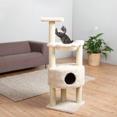 52 Baza Tower Cat Condo