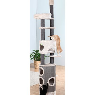 106.25 Esma Adjustable Cat Tree