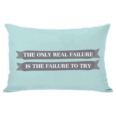 Failure To Try Lumbar Pillow