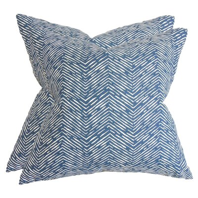 Camilla Cotton Throw Pillow (Set of 2)