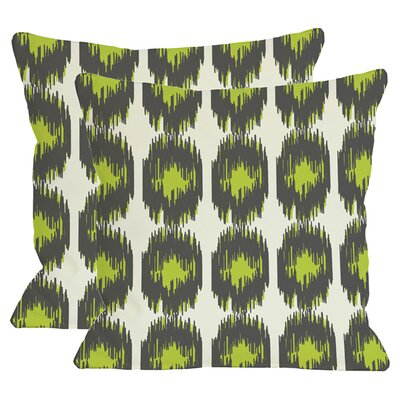 Peyton Throw Pillow in Green