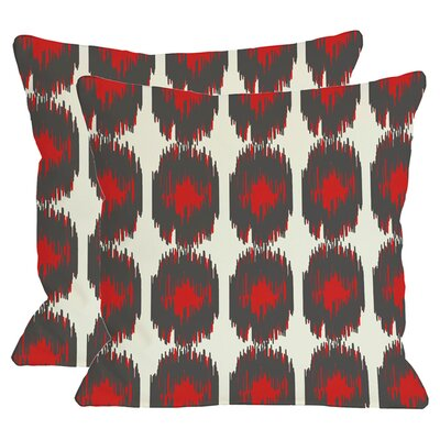 Peyton Throw Pillow in Red