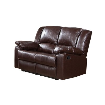 Burgas Reclining Loveseat