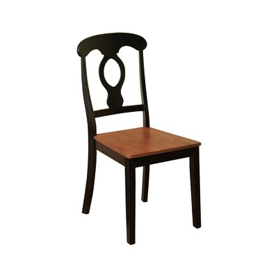 Cabria Side Chair