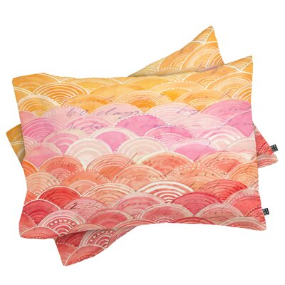 Cori Dantini Warm Spectrum Rainbow Pillowcase