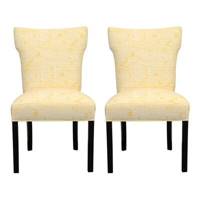Newsletter Accent Chair Upholstery: Beige