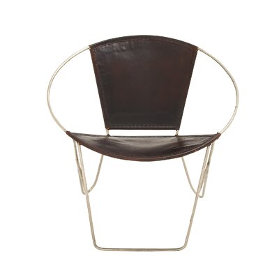 Metal Papasan Arm Chair Upholstery: Dark Brown