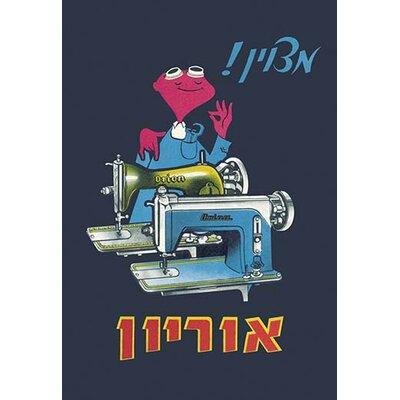 Orion Sewing Machine Vintage Advertisement 0-587-01800-3