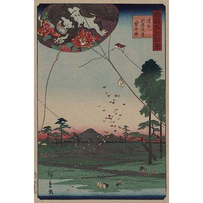 "'Distant View of Akiba of Enshu: Kites of Fukuroi' by Utagawa Hiroshige Painting Print Size: 66"" H x 44"" W"