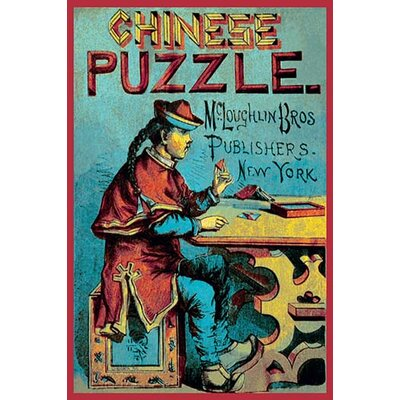 'Chinese Puzzle' Vintage Advertisement 0-587-22065-1C2030