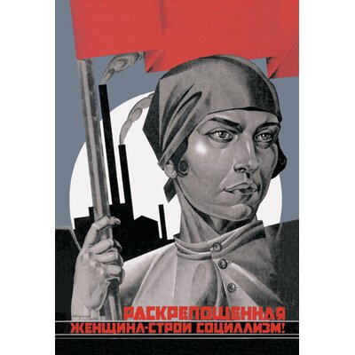 You Are Now a Free Woman Help Build Socialism! by Adolf Strakhov Vintage Advertisement on Wrapped Canvas 03068-2C2030