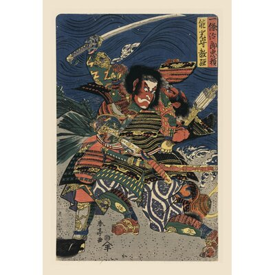 "Buyenlarge Great Samurai in Battle Canvas Art - Size: 20"" H x 30"" W x 0.5"" D at Sears.com"