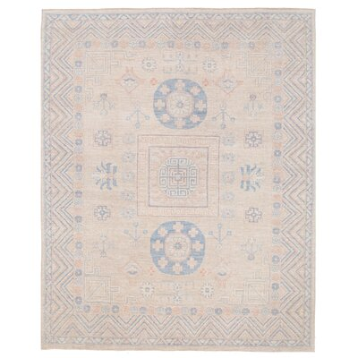 Vegetable Dye Hand-Knotted Ivory / Blue Area Rug