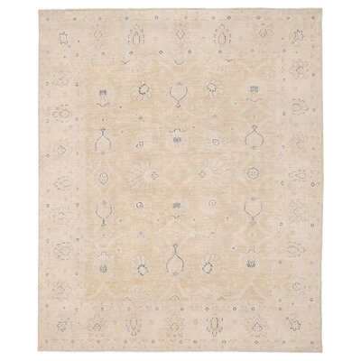 Vegetable Dye Hand-Knotted Beige Area Rug