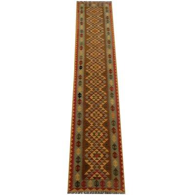 Kilim Hand-Woven Brown Area Rug