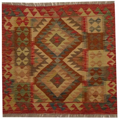 Kilim Hand-Woven Brown/Red Area Rug