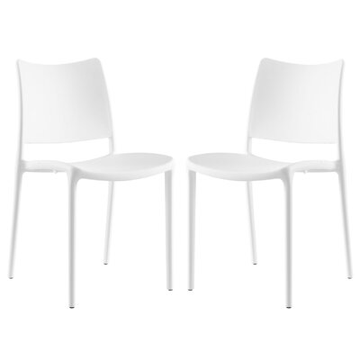 Hipster Side Chair Finish: White