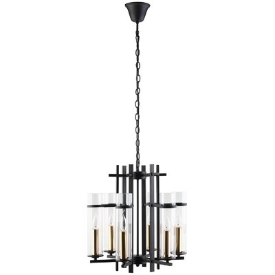 Chacon Metal 6-Light Candle-Style Chandelier
