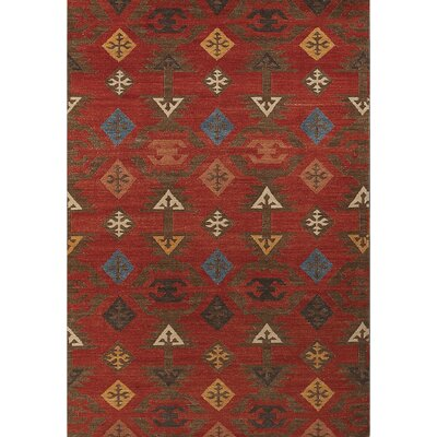 Galey Rust Area Rug Rug Size: 2' x 3'