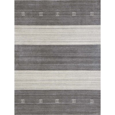 Blend Charcoal Area Rug Rug Size: 2 x 3