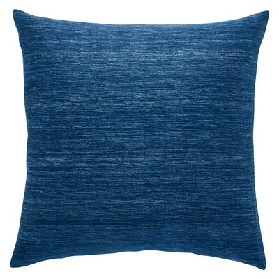 Greenburgh Silk Throw Pillow Fill Material: Polyester/Polyfill