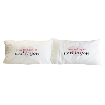Next to You 2 Piece Pillowcase Set