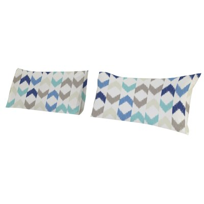 Soft Ikat Arrows Pillowcase