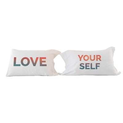 Love Yourself 2 Piece Pillowcase Set