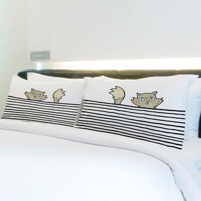 Better Together 2 Piece Peeking Cat Lines Pillow Case Set