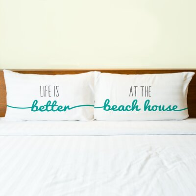 2 Piece Beach House Pillow Case Set