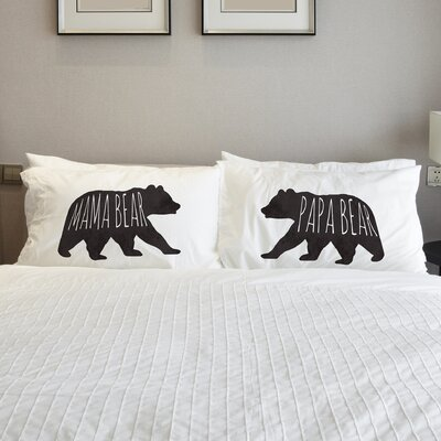 2 Piece Mama Bear Papa Bear Pillow Case Set