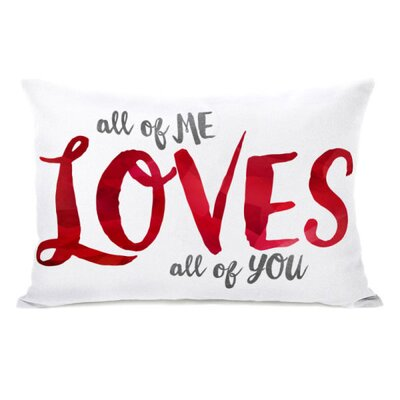 All of Me Watercolor Lumbar Pillow