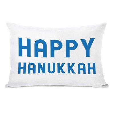Bold Hppy Hanukkah Lumbar Pillow