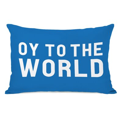 Bold Oy to the World Lumbar Pillow