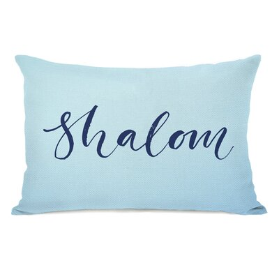 Shalom Lumbar Pillow