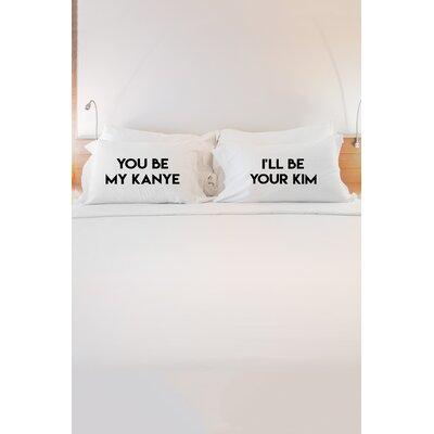 2 Piece Power Couple Pillowcase Set