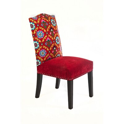 Mayan Chair (Set of 2)