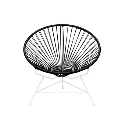 Papasan Chair Finish: White, Upholstery: Black