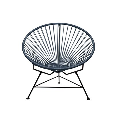 Papasan Chair Finish: Black, Upholstery: Gray