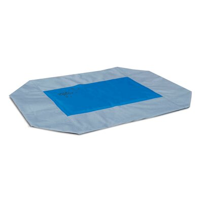 Coolin Pet Bed Cover Size: Large (0.25 H x 42 W x 42 L)