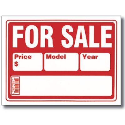 2-Line For Sale Sign