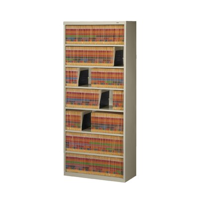 Large Fixed Shelf File Open Filing Unit Color: Sand