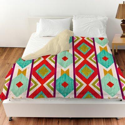 Ikat Duvet Cover Color: Mint, Size: King