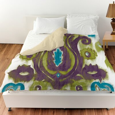 Radiant Transitions Duvet Cover Size: Queen, Color: Green